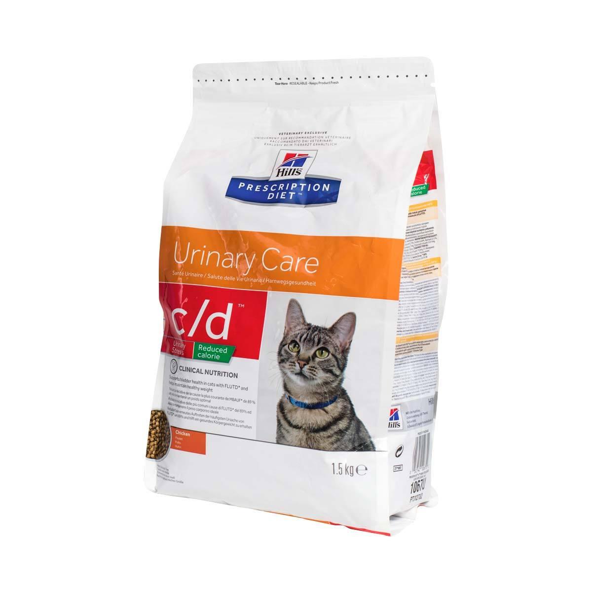 Royal Canin So Vs Hills Cd Cat