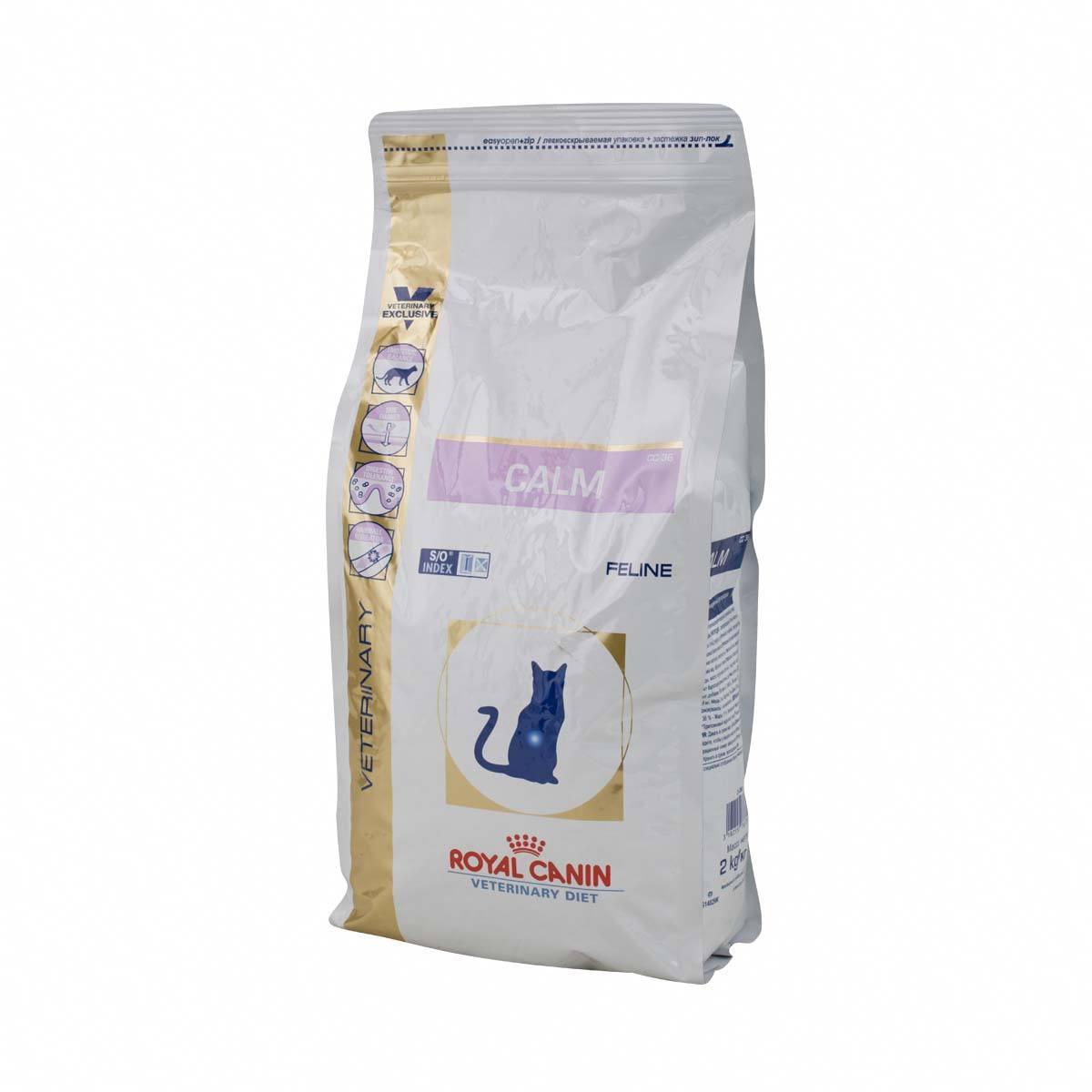 Royal Canin Calm Cat Food Amazon